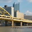 Head of the Ohio | Pittsburgh, Ohio
